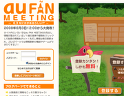 Aufanmeeting