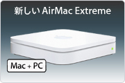 Airmacextreme070115