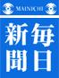 Mainichi_logo_01